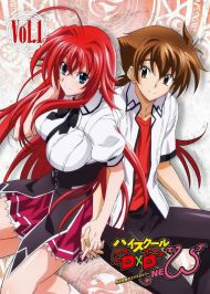 High School DxD New ภาค2