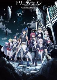Trinity Seven Movie: Eternity Library to Alchemic Girl ภาค1-2
