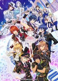 Uta no Prince-sama Maji Love Legend Star ภาค4