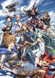 Granblue Fantasy the Animation + ตอนพิเศษ
