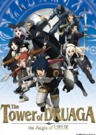 Tower of Druaga - The Aegis of Uruk (ภาค1)