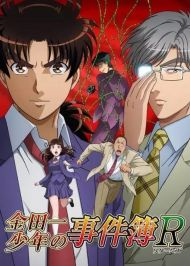 Kindaichi Shounen no Jikenbo Returns 2nd ss