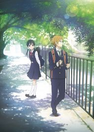 Tamako Market Love Story The Movie  จบ