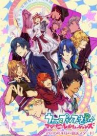Uta no Prince-sama - Maji Love Revolutions