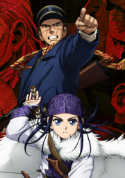 Golden Kamuy ภาค 1-2-3