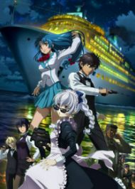 Full Metal Panic! Invisible Victory ภาค4
