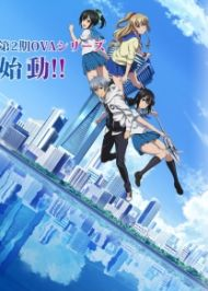 Strike the Blood III OVA