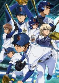 Ace of Diamond act II SS3